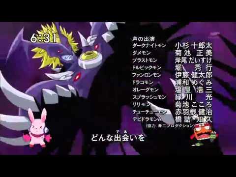Digimon Xros Wars Opening - Japanese