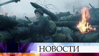 В мировой прокат выходит военно-историческая драма «Несокрушимый».