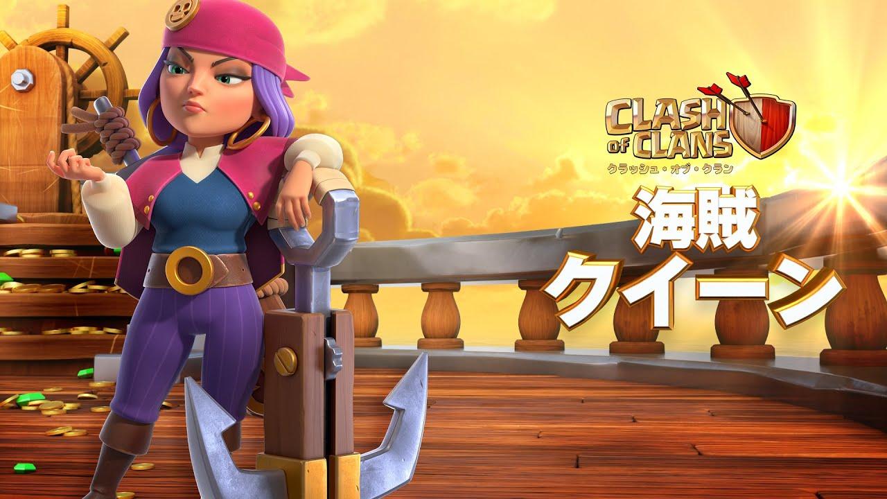 【2020年9月シーズンチャレンジ】新たなチャレンジと新スキン『海賊クイーン』実装!