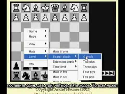 Шахматы для начинающих. Учимся у компьютера JavaChess. Учимся считать варианты (встроенные субтитры)