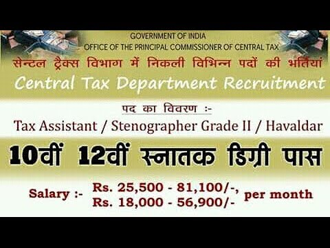 Income Tax Department Recruitment 2017 Apply For  Stenographer, Tax Assistant, Havaldar