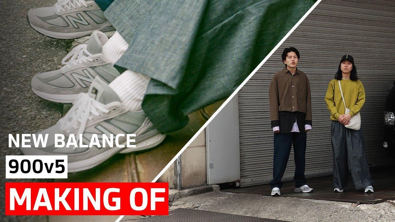 new balance japan
