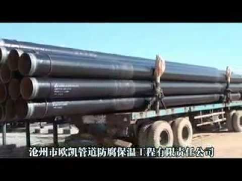 spiral-steel-pipe-manufacturing-process(cangzhou-spiral-steel-pipe-group)