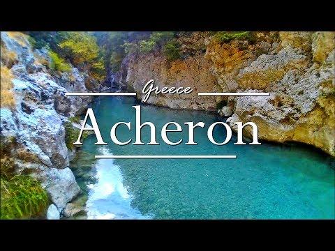 Parga Greece - Acheron