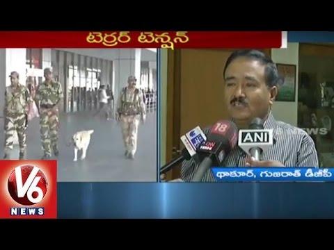High Alert In Gujarat With Terror Threat | 4 NSG Teams Deployed | V6 News