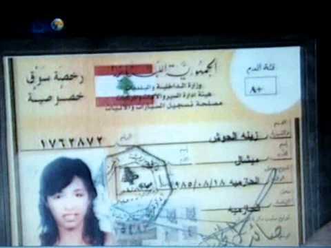 تكلفة طباعة كتاب في لبنان