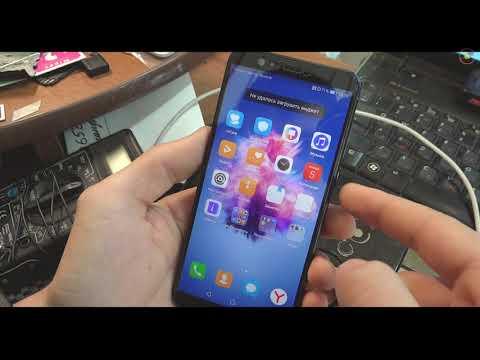 Как разблокировать Huawei P Smart FIG LX1 ,  FIG L21 | Подтверждение аккаунта FRP | Защита ГОВНО