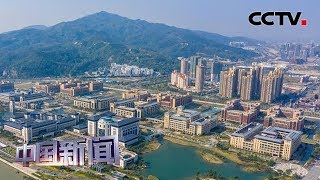 [中国新闻] 成功的教育确保澳门可持续发展 | CCTV中文国际