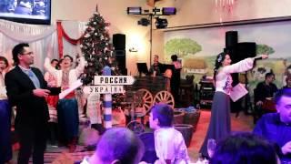 """Новогодняя ночь 2013. Ресторан """"Традиция""""."""