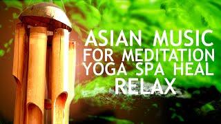 Entspannende asiatische Musik ● Ostersonntag ● Meditation, Yoga, Heilen, Stressabbau Musik