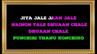 Jiya Jale Jaan Jale - Karaoke - Dil Se - Lata Mangeshkar
