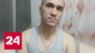 В Новосибирске задержана группа коллекторов-вымогателей. Видео - Россия 24