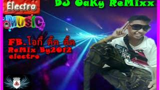 Download DJ.OaKy - We Found Love MP3 song and Music Video