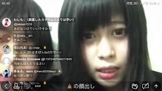 チャンネル登録よろしく.