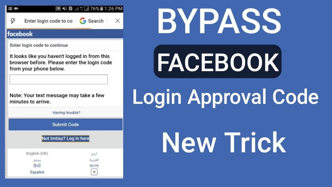 How to bypass facebook login approval code