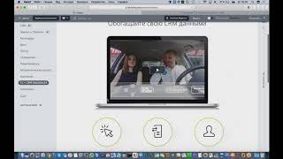 видео бесплатная коробочная CRM+ERP для малого