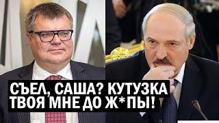 СРОЧНО!! Лукашенко ОШАРАШЕН - штаб Бабарико ВРЕЗАЛ заявлением, Беларусь ХЛОПАЕТ! - Свежие новости