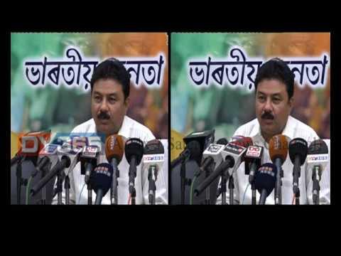 """BJP's Comment """"JATI MATI BHETI""""    Ranjit Kumar Das    Press Meet"""