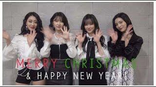 나인뮤지스 9MUSES Merry Christmas and Happy New Year