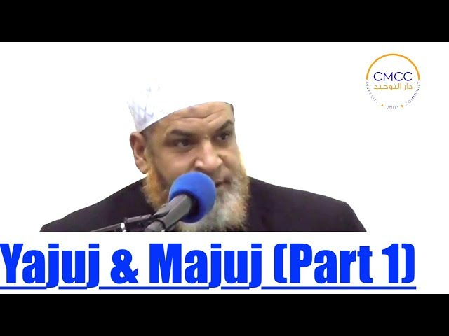 Yajuj and Majuj (Part 1) by Karim AbuZaid