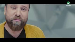 Salah Hassan ... Elnas Metghyreen - Video Clip | صلاح حسن  ... الناس متغيرين - فيديو كليب