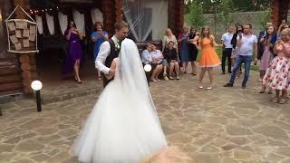 Свадебный танец Евгении и Николая