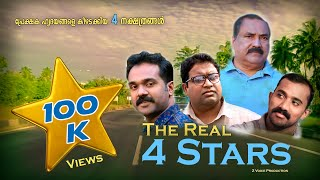 The Real 4 Stars - Malayalam Short film