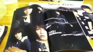 Kis-My-Ft2 Kis-My-Mint-Tour ポスター、パンフレット中身 thumbnail