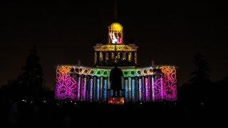 Круг Света 2014 - световое шоу в Москве на ВДНХ. Анимации, проекторы