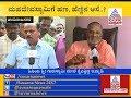 Immadi Mahadevaswamy Was Sexually Harassing Women Visiting The Mutt Mp3