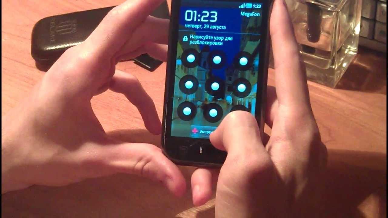 Разблокировать самсунг телефон