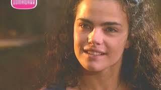 Земля любви (31 серия) (1999) сериал