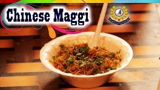 Chinese Maggi | Street Food Maggi Recipe | Chinese Masala Maggi Recipe | Maggi #4