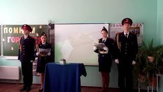 Презентация 8 класса