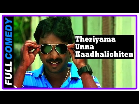 Theriyama Unna Kadhalichitten Movie | Full Comedy | Scenes | Part 1 | Vijay Vasanth | Rasna