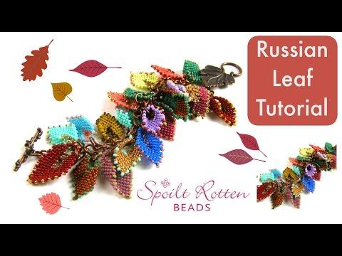 Russian Leaf Video Tutorial