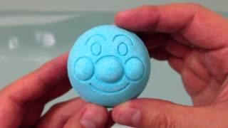 Anpanman bath bubble アンパンマン びっくらたまご