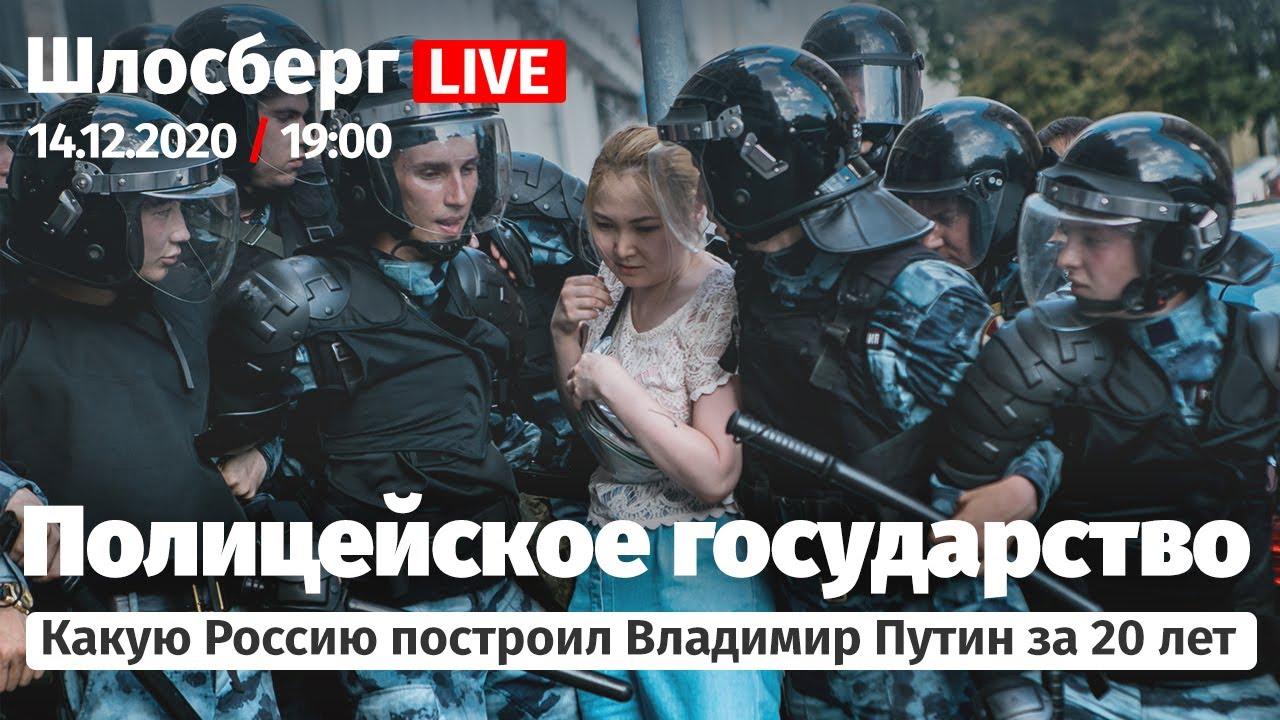 Навального убивало ФСБ. Вопросы Путину. Ложь защищает насилие. Суд неизбежен. Страна изменит власть