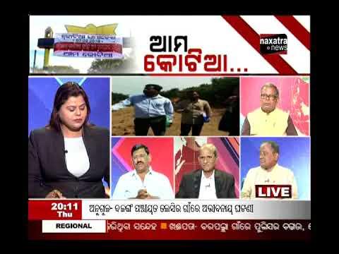 Bitarka: Kotia gets Odisha focus after Andhra team visit