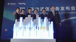 China Telecom Canada - Mobile Service Launch Ceremony