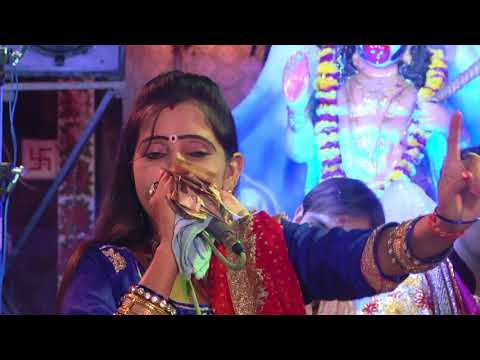 Jor Se Bolo Jai Mata Di HD Video Bhajan By Kajal Studio Goverdhan