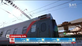 Залізничні квитки подорожчають удвічі  та чому водії пересідають на електрокари – економічні новини(, 2018-07-16T04:39:08.000Z)