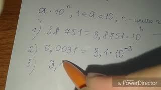 Стандартный вид числа. Пример 1
