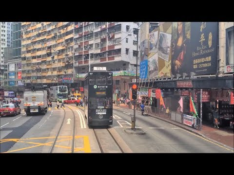 Hong Kong Tramways Ride - East to West Island - Hong Kong