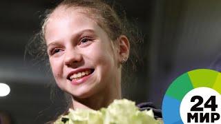 Фигуристка Трусова в образе невесты из «Убить Билла» установила рекорд - МИР 24