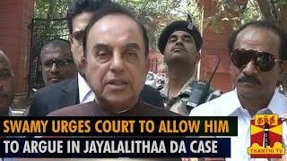 Subramanian Swamy urges court to allow him to argue on Jayalalithaa DA Case