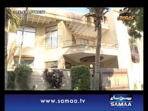 Khoji, 08 May 2015 Samaa Tv