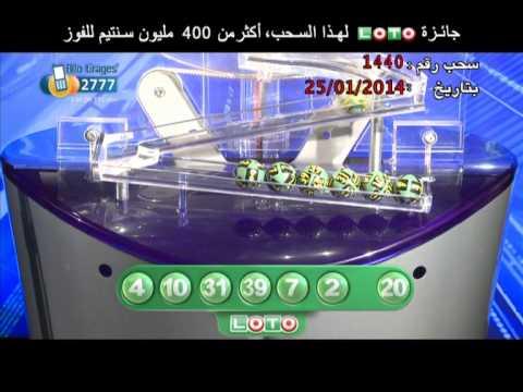 LOTO Maroc: Tirage N°1440 du Samedi 25 Janvier 2014