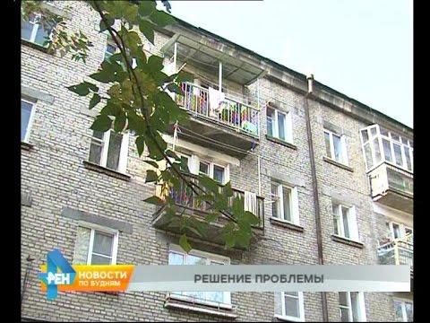 Составлен список неблагонадёжных управляющих компаний Иркутска