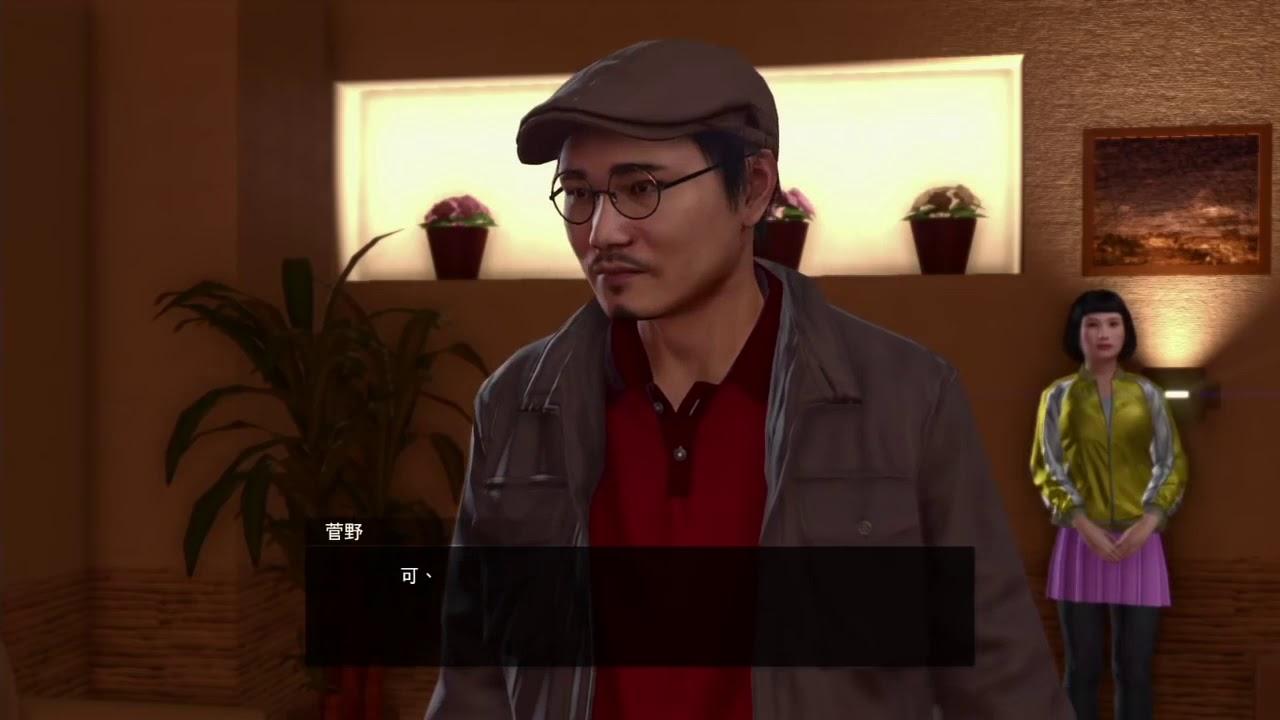 【魯蛋精華】手動打虎 - YouTube